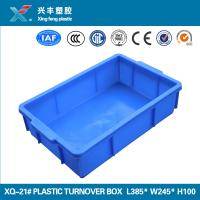 Buy cheap Wholesales low price high quality plastic transport box turnover crates logistic box storage box use in industry from wholesalers