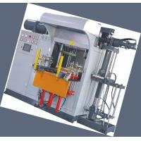 Buy cheap Transformer Insulator Horizontal Rubber Injection Molding Machine for Substations from wholesalers