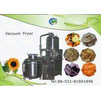 Buy cheap Automatic Vacuum Frying Machine from wholesalers