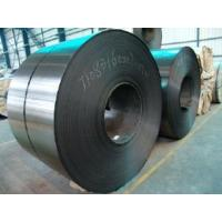 Buy cheap CRC (cold rolled steel coils carbon steel) from wholesalers