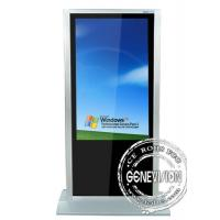 Buy cheap 55 Inch 178°/ 176°Interactive Touch Screen Kiosk , 4GB Kingston RAM from wholesalers