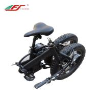 Buy cheap china 250W motor 26'' 28'' alloy frame electric bike from wholesalers