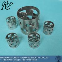 Buy cheap tower packing stainless steel pall ring from wholesalers