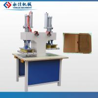Buy cheap leather cover heating machine mobile phone leather cover heat press machine from wholesalers