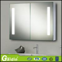 Buy cheap Mirrored Cabinets Type bathroom mirror cabinet with light from wholesalers