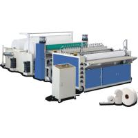 Buy cheap Embossed Jumbo Roll Slitting Machine To Fold Paper Towel / Toilet Tissue from wholesalers