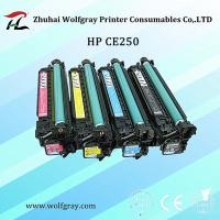 Buy cheap Compatible for HP CE250A toner cartridge from wholesalers
