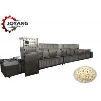 Buy cheap PLC Industrial Microwave Dryer Cassva Chip Drying And Steriliazaion Machine product