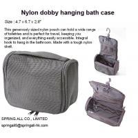 Buy cheap Hanging bath case, bathroom bag, hanging travel cosmetic bag product