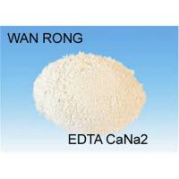 Buy cheap EDTA-CaNa2(EDTA-Ca-10) from wholesalers