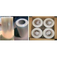 Buy cheap PVA water soluble plastic film, water soluble film,transparent blank water soluble plastic film PVA,watersoluble bags pa from wholesalers