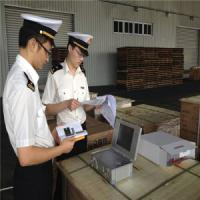 Buy cheap Hongkong clearance agent_HK customs clearance agent__import customs broker from wholesalers
