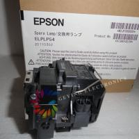 Buy cheap Projector Lamp ELPLP54 for EPSON EB-S7 S72 S8 S82 W7 X8 X8e EX31 from wholesalers