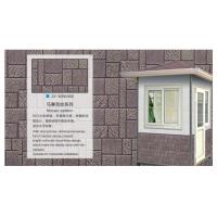 Buy cheap 16mm Thickness Metal Composite Material Wall Panels With Rigid Polyurethane Foam from wholesalers