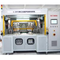 Buy cheap Ultrasonic Automotive Welding Equipment High Efficiency Large Scale from wholesalers