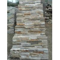 Buy cheap Natural slate cultural stone yellow slate P014 cultural stone product