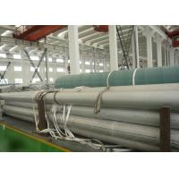 Buy cheap DN100 114.3mm Large Diameter Stainless Steel Pipe SCH20 Chemical Industry from wholesalers