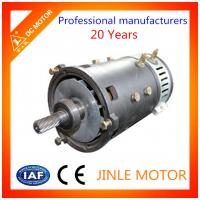 Buy cheap 24V 2.2KW 1750RPM Driect Drive Motor / Drive Wheel Hydraulic DC Motor from wholesalers