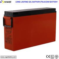 Buy cheap Front Terminal Rechargeable Gel Battery Slim Battery for Telecom FL12-100ah from wholesalers
