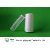 Buy cheap Raw White Polyester Sewing Thread yarn , 30/2 High Twist Yarn AAA Grade Virgin Bright from wholesalers