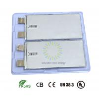 China Eco Friendly 3.2V 20AH Rechargeable Power Tools Batteries For Energy Storage System on sale