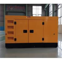 Buy cheap 25kva/20KW cummins silent  diesel generator set   (4B3.9G2)GDC25*S from wholesalers