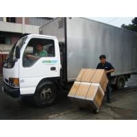 Buy cheap beijing air cargo delivery service to Ecuador --rayan from wholesalers
