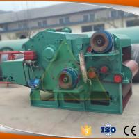 Buy cheap Large capacity industrial wood chipper shredder machine for sale from wholesalers