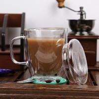 Buy cheap High quality crystal double wall glass cup/coffee glass mug,Borosolicate 330ml handblown tea and coffee glass from wholesalers