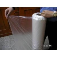 Buy cheap Embossed Cold Water Soluble Film for Embroidery from wholesalers