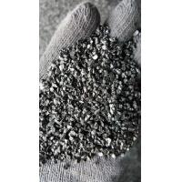 Buy cheap FC 92% calcined anthracite coal carbon raiser for sale from wholesalers