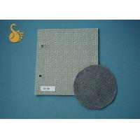Buy cheap Anthracite Flower Dotted Polyester Fabrics For Anti-Slip Floor Carpet from wholesalers