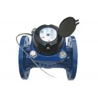 Buy cheap DN200 CI Woltman Displacement Multi Jet Water Meter Easy Maintenance from wholesalers