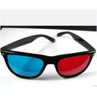 Buy cheap high quality low price 3D glasses to watch 3D movies from wholesalers
