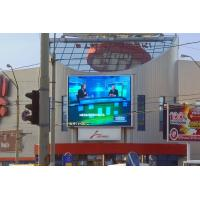 Buy cheap DVI Led Billboards Outdoor Advertising , P10mm 200W / m2 Led Display from wholesalers