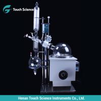 Buy cheap Lab Distillation Equipment for Alcohol RE-5002 from wholesalers