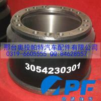 Buy cheap EVOBUS 179。25。20。114-11 from wholesalers