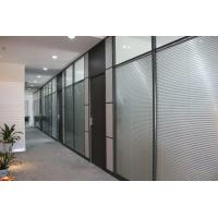 Buy cheap Decorative Aluminum Glass Office Partitions Office Glass Partition Walls from wholesalers