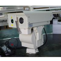 Buy cheap IP66 NIR Long Range Infrared Camera 1500m Seaport Airport Surveillance from wholesalers