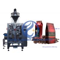 Buy cheap Gusseted Bag Vertical Form Fill Seal Machine With Degassing Valve Applicator from wholesalers