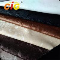 Buy cheap PVC Leather Cloth / PVC Leatherette Fabric For Home Furniture And Car Seat Cover product