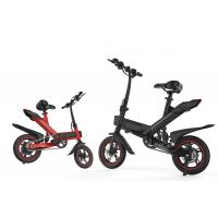 Buy cheap Aluminum Alloy Folding Electric Bicycle Energy Saving Rust Resistance Chain from wholesalers