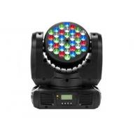Buy cheap KTV club / Pub DJ LED Beam Moving Head Light , CREE 120w RGBW led stage lights from wholesalers