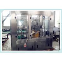 Buy cheap 2100 * 1500 * 2200 PET Juice Filling Machine Production Line International Level from wholesalers