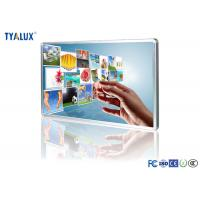 Buy cheap Original Large Electronic Touch Screen Interactive Whiteboard in Learning Environment from wholesalers