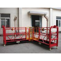Buy cheap Steel Powered Suspension Cradle High Working for Cleaning from Wholesalers