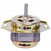 Buy cheap Front Load Single Phase Universal Motor for Washing Machine Motor HK-158X from wholesalers