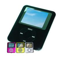 Buy cheap Video MP4 Player (FY-918) from wholesalers
