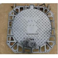Buy cheap SG Manhole cover for road from wholesalers