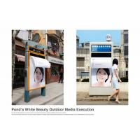 Buy cheap Outdoor wide format bus shelter advertising,advertisements banner printing agency from wholesalers